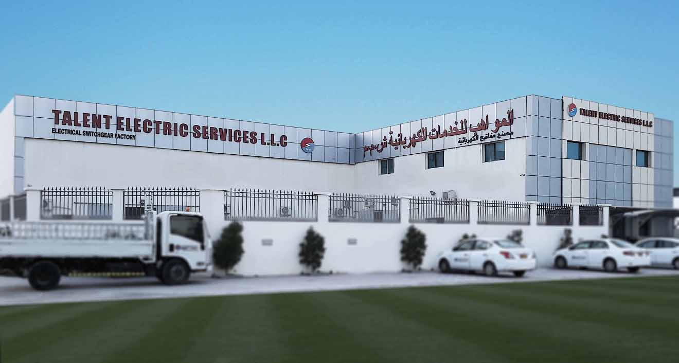 Talent Electric Services L L C | Electrical Switchgear Factory